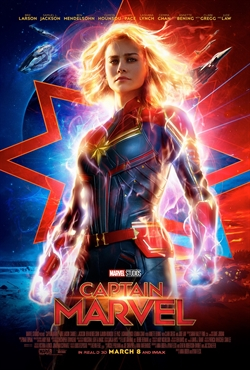 Captain Marvel midnight screening